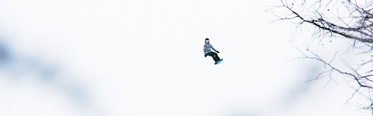 Lezione privata snowboard
